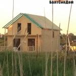 Монтаж дома из домокомплекта