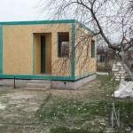 Домокомплект дешево в Калининграде