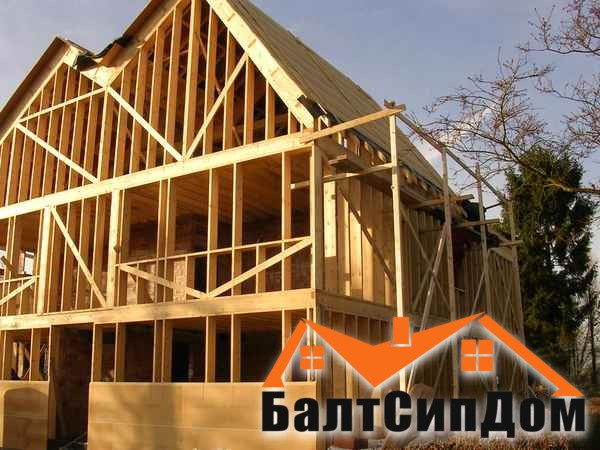 Строительство каркасных домов в Калининграде