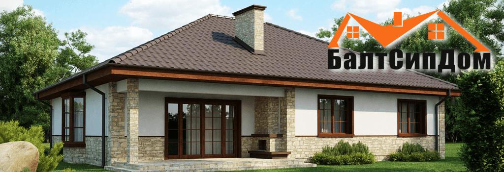Проекты, сип дома в Калининграде