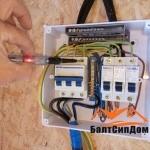 Проектирование электричества