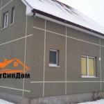 Быстровозводимые дома в Калининграде